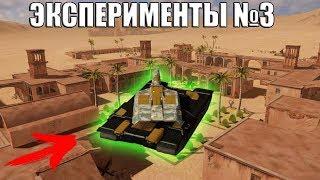 iel-dgoGI2I