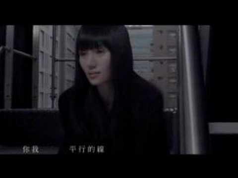 袁泉 yolanda 擁抱的問號 MV