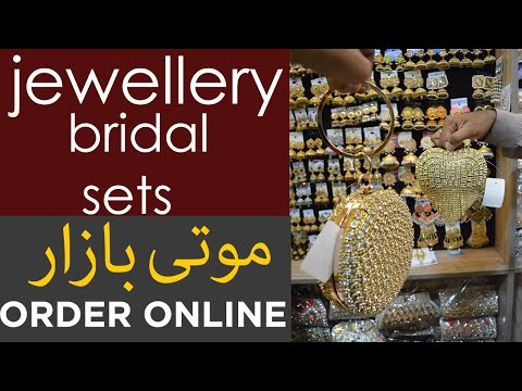 Artificial Jewellery |Bridal Set | Bangles | Earrings| necklace | Rings Prices Moti Bazar Rawa… видео