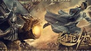Nonton Super Eunuch 2016 - Trailer Film Subtitle Indonesia Streaming Movie Download