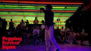 SO vs Cgeo – POPPING FOREVER JAPAN 2017 BEST6 (Another angle)