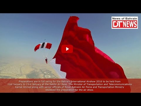 Bahrain International Airshow (BIAS 2016)