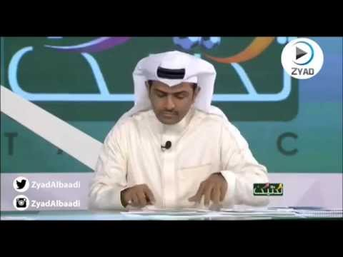 شاهد – خناقة أحمد الطيب مع نجم الكرة السعودية فهد العريفي
