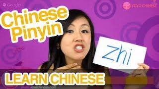 """Download Video Learn Chinese Pinyin Pronunciation: How to Pronounce """"zi ci si zhi chi shi ri"""" in Mandarin Chinese MP3 3GP MP4"""