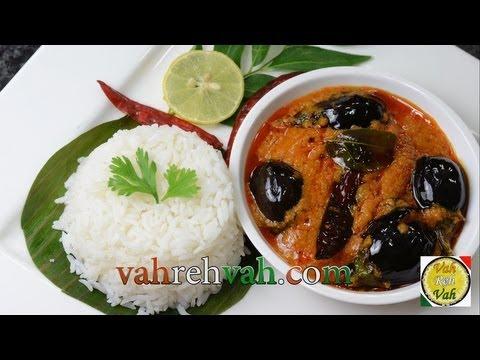 Eggplant/ Brinjal Curry – Ennai Kathirikai Kulambu – By VahChef @ VahRehVah.com