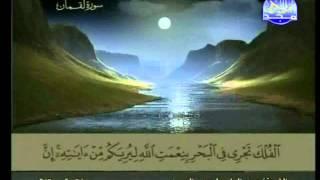 HD المصحف المرتل 21 للشيخ عبد الباسط عبد الصمد رحمه الله