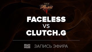 Faceless vs Clutch Gamers, Manila Masters, game 2 [Maelstorm, LightOfHeaven]