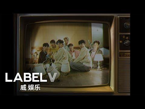 WayV 威神V '梦想发射计划 (Dream Launch)' MV Teaser - Thời lượng: 40 giây.