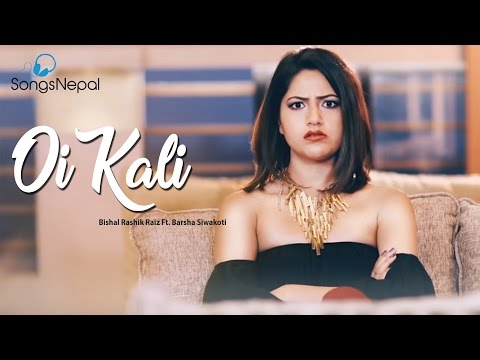Oi Kali - Bishal Rashik Raiz Ft. Barsha Siwakoti & Harry Yonjan | New Nepali Lok Pop Song 2017 SongsNepal  SongsNepal