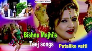 Bishnu Majhi | Putaliko Vatti | New Nepali Song 2017