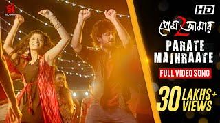 Parate Majhraate | Prem Amar 2 | Adrit | Puja | Tushar | Kona | Saptarshi | Savvy | RCP | SVF