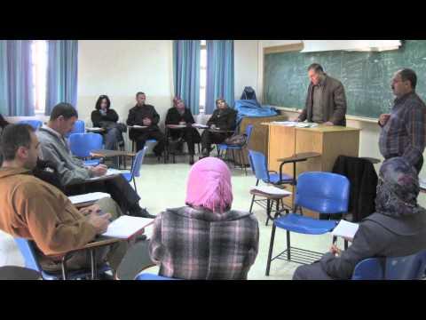 Fundación Promoción Social de la Cultura (FPSC)