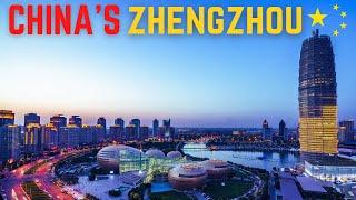 This is ZhengZhou 郑州, provincial capital of HeNan