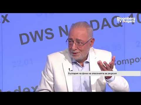 Радосвет Радев за глобалния икономически растеж