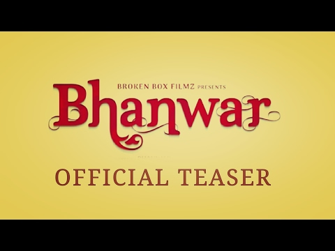 Bhanwar Teaser | Gujarati Film