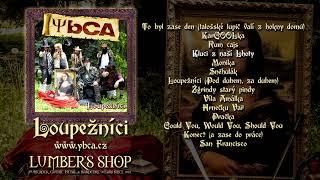YBCA - Loupežníci 2019 (Full Album)