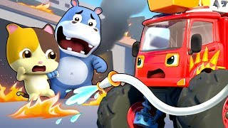 Video Help! Super Monster Cars | Super Panda | Pretend Play | Doctor Song, Super Train | BabyBus MP3, 3GP, MP4, WEBM, AVI, FLV Juli 2019