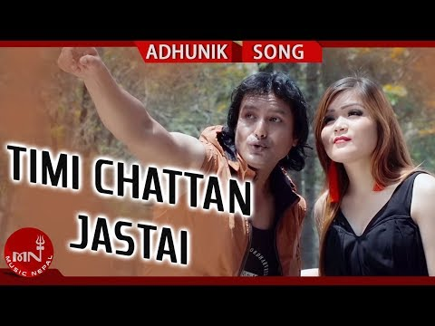 (Timi Chattan Jastai - Krishna Prasai Ft. Shital KC, Nanu Gurung & RN BC | New Adhunik Song 2075/2018 - Duration: 4 minutes, 30 seconds.)