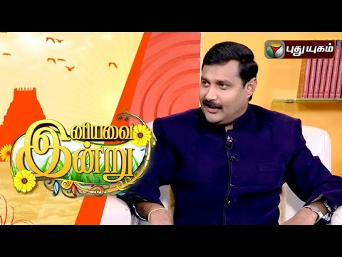 Iniyavai Indru 29-11-2015 PuthuYugam TV