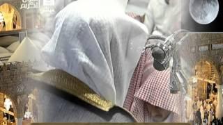 خطبة الخسوف من المسجد الحرام 1434 - 6-15