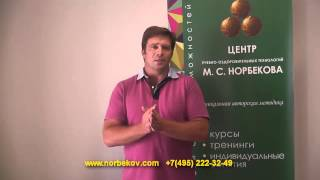 О практиках Второго оздоровительного курса (В.Шишкин)
