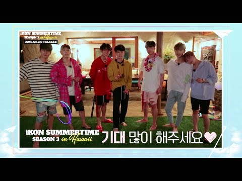 iKON - SUMMERTIME SEASON3 in HAWAII