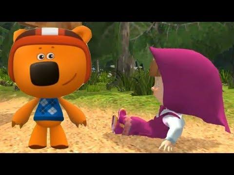 Маша и Медведь Или Мимимишки Кто Из Них Круче Бегает Игра Для Детей видео