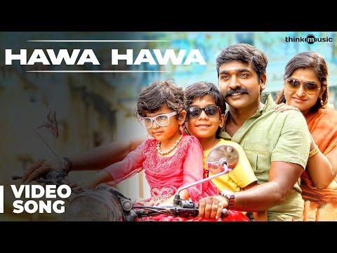 Hawa Hawa Video Song | Sethupathi, Starring Vijay Sethupathi and Remya Nambeesan