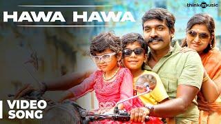 Hawa Hawa | Sethupathi | Video Song
