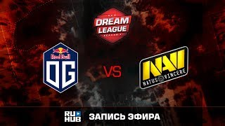 OG vs Natus Vincere, DreamLeague Season 8, game 2, part 1 [V1lat, DeadAngel]