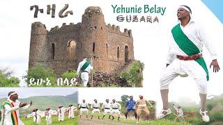 Yehunie Belay -