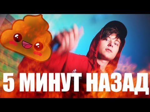 5 МИНУТ НАЗАД -  5 ХУДШИХ ПАРОДИЙ - DomaVideo.Ru