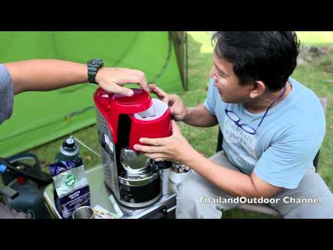 Coleman Coffee Maker.mov