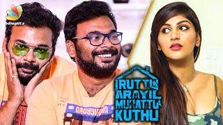Video Yashika Anand is 'A' JOKE Expert : Shah Ra Interview   Iruttu Arayil Murattu Kuththu Movie MP3, 3GP, MP4, WEBM, AVI, FLV Agustus 2018