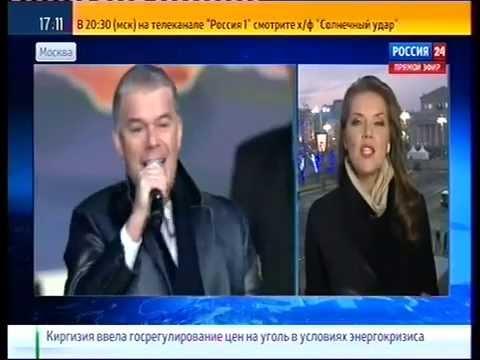 """Олег Газманов - """"Вперёд Россия!"""" 2014"""