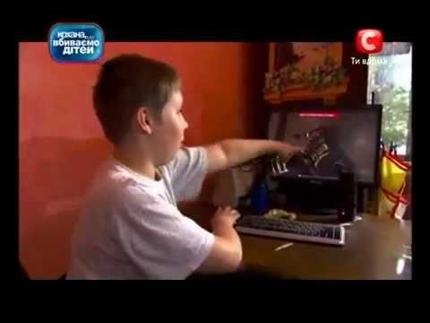 Как компьютерные игры уродуют детей. (видео)