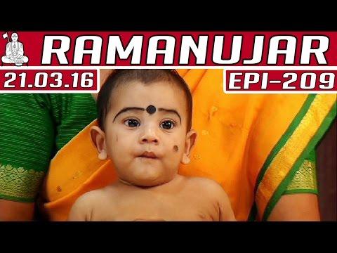 Ramanujar-Epi-209-Tamil-TV-Serial-21-03-2016-Kalaignar-TV