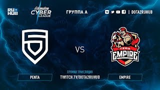 PENTA vs Empire, Adrenaline Сyber League, game 1 [Maelstorm, Jam]