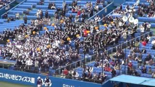 ブラバン&チア(関東一高) 2013年東京都秋季大会決勝