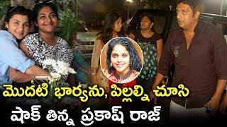 Video Prakash Raj First Wife Lalitha Kumari Success Story | Prakash Raj Divorce Story | Tollywood Nagar MP3, 3GP, MP4, WEBM, AVI, FLV November 2018