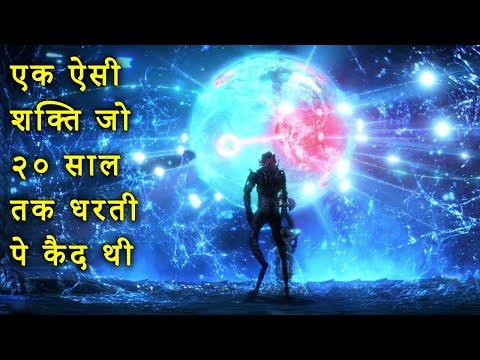 Super 8 Movie Explained in Hindi | Alien Monster Superpower Explained + Super 8 Theory Explain हिंदी