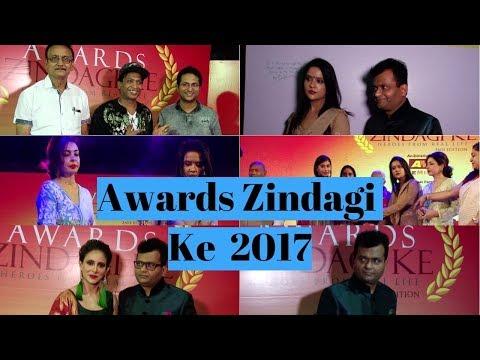 Pooja Bedi, Sunil Pal & Amruta Fadnavis  At Awards Zindagi Ke 2017