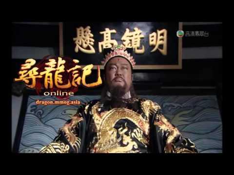 【包青天】Justice Bao 中英文电影04-黄金梦 The dream of gold Eng Sub - Thời lượng: 1 giờ và 31 phút.
