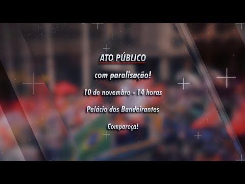Chamada para Ato Público com paralisação - 10/11/17