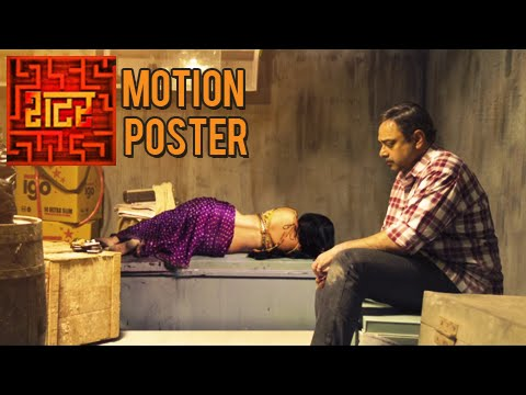 Video Shutter - Motion Poster - Sachin Khedekar, Sonalee Kulkarni - Latest Marathi Movie download in MP3, 3GP, MP4, WEBM, AVI, FLV January 2017
