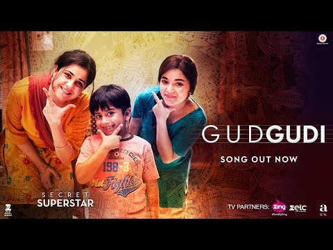 Gudgudi Songs mp3 download and Lyrics