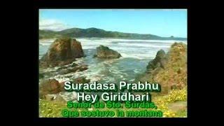 SAI BABA BHAJANS- 41 -MADHURA MADHURA MURALI GHANA SHYAMA-SUBT. ESPAÑOL