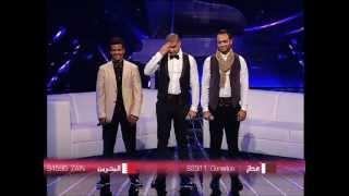 فرقة مرايا - العروض المباشرة - الاسبوع 2 - The X Factor 2013