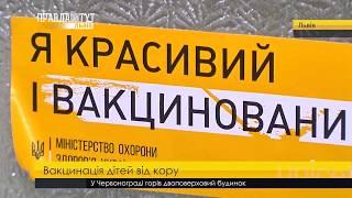 Випуск новин на ПравдаТУТ Львів 20 січня 2018