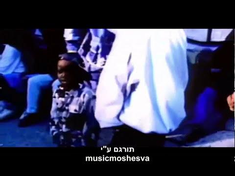 Video Shyheim - On And On (HebSub+HD) מתורגם download in MP3, 3GP, MP4, WEBM, AVI, FLV January 2017